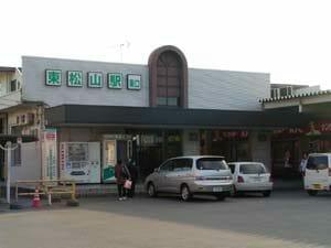 東松山で評判のリフォーム会社や東松山市の補助金制度を紹介!