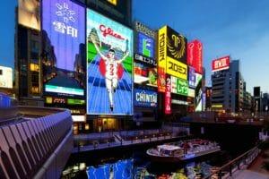 大阪で評判のリフォーム会社や大阪市の補助金制度を紹介!