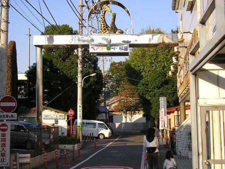 東京都稲城市の住宅リフォーム補助金制度