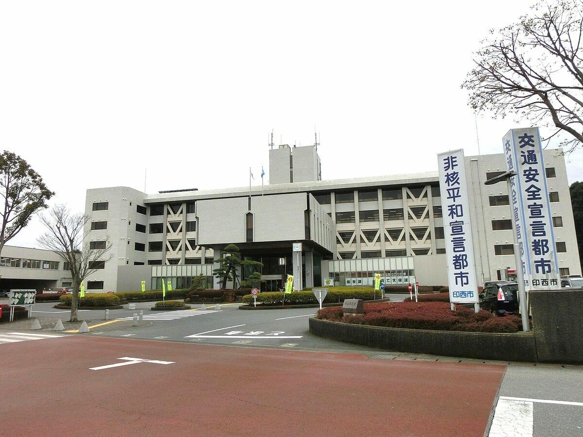 千葉県印西市の住宅リフォームに関する補助金について