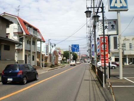 千葉県富里市の住宅リフォーム補助金制度