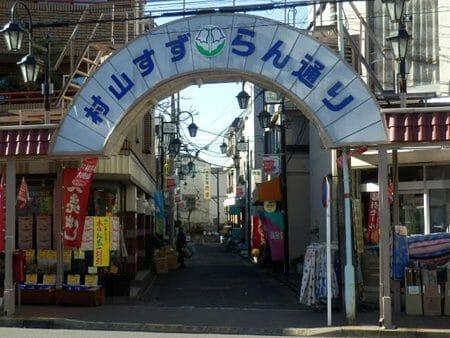 武蔵村山で評判のリフォーム会社や武蔵村山市の補助金制度を紹介!