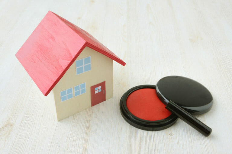 不動産売買契約の流れと内容を徹底解説!