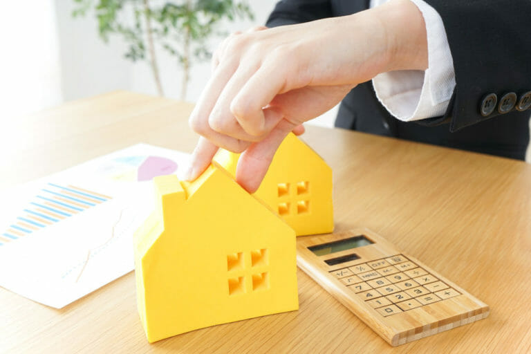 不動産売却時の仲介手数料や費用はいくらかかる?