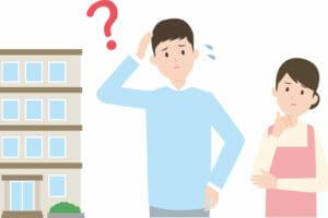 マンション売却における専属専任媒介契約のメリット・デメリット