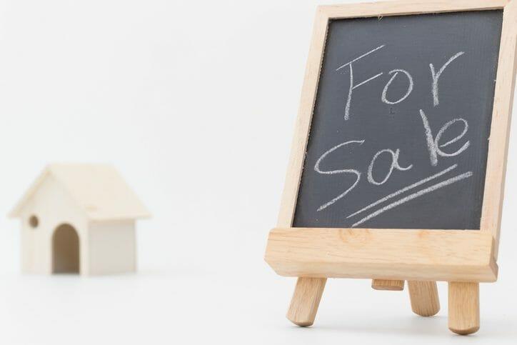 一戸建てを売却する流れと事前に知っておきたいことについて