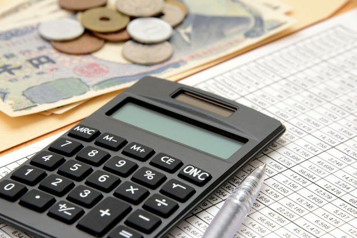 土地購入時にかかる税金や諸費用について詳しく解説!