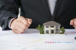 不動産 売却 業者 の 選び方