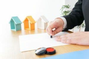 注文 住宅 契約 書