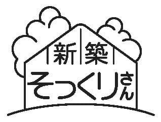 住友不動産のリフォーム「新築そっくりさん」の評判・口コミは?選ばれる理由を調査しました!
