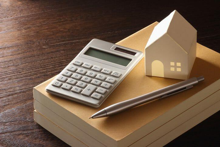 住宅ローンの残債の計算方法や売却について