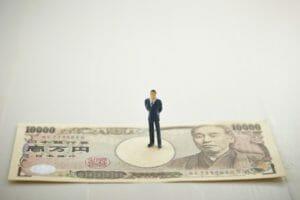 住宅ローン残債を一括返済するメリット・デメリット