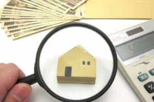 不動産の評価鑑定によって求められる限定価格とは?