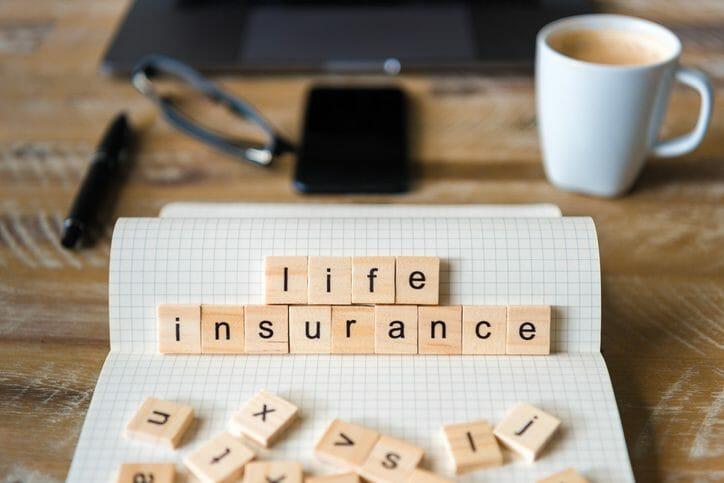 リフォームローン利用時に団体信用生命保険に加入するメリットは?