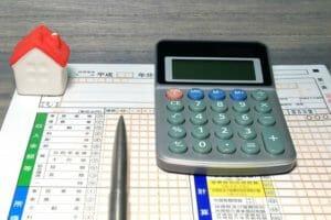 不動産売却の際に受けられる税金の控除について