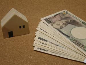 家 建て替え 費用 1000 万