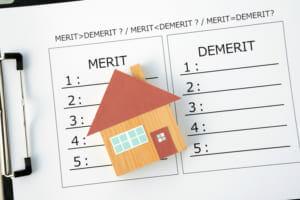 平屋住宅を建てる際のポイントについて詳しく解説!