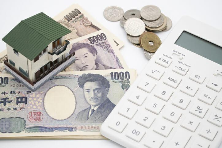 自宅を売却した際にかかる住民税について詳しく解説!