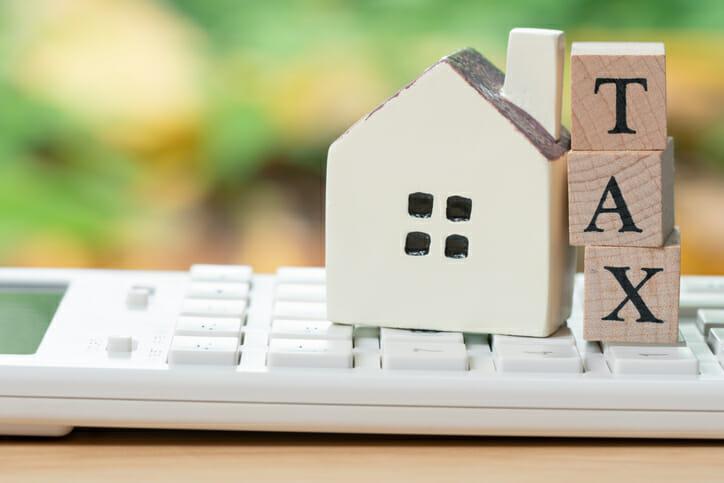 自宅売却時に発生する固定資産税の清算方法や注意点について