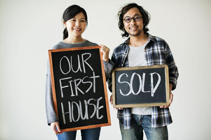 自宅の売却!売れないときの原因と対策