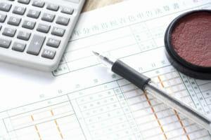 自宅を売却すると所得税は変わるの?特別控除や税金について