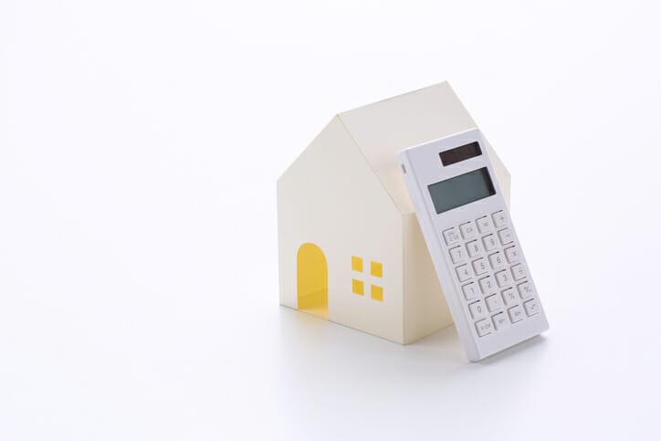 自宅を売却した時にするべき節税対策!