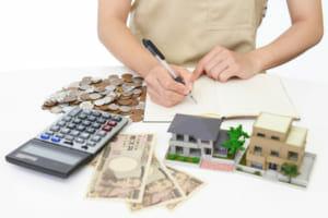 自宅 売却 節税