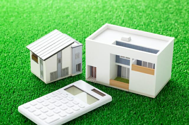 価格は出来るだけ抑えたい!二世帯住宅を安く建てる方法