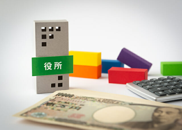 二世帯住宅でもらえる補助金は?知って得する補助金の最新情報について