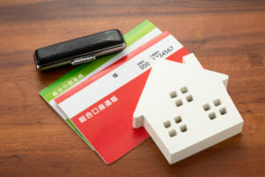 二 世帯 住宅 予算 完全 分離