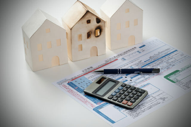 二世帯住宅の火災保険はどう入る?完全分離は保険料が安くなるかも