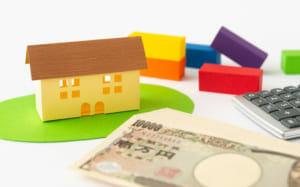 二 世帯 住宅 固定 資産 税