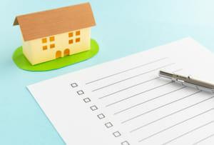 二 世帯 住宅 建て替え 費用