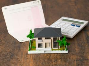 高 気密 住宅 の 助成