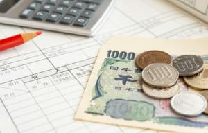 二 世帯 住宅 不動産 取得 税