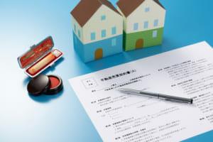 二 世帯 住宅 ローン