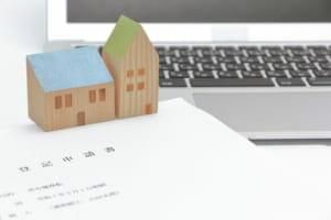 二世帯住宅を建てる際の登記方法の種類とは?