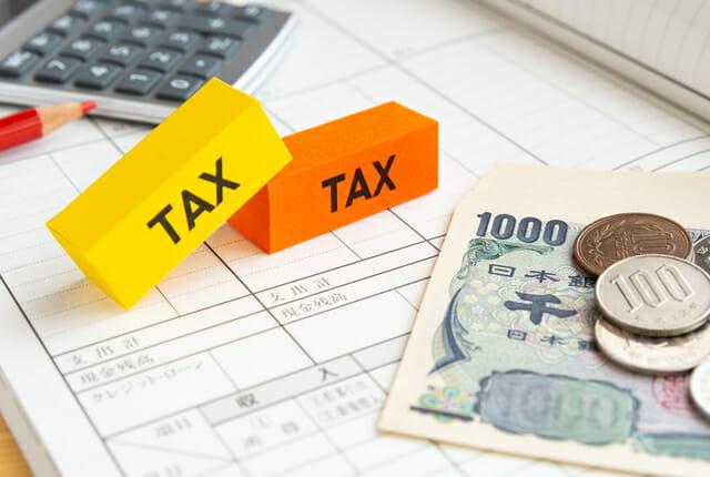 建物を増築したら固定資産税は?上がる!?
