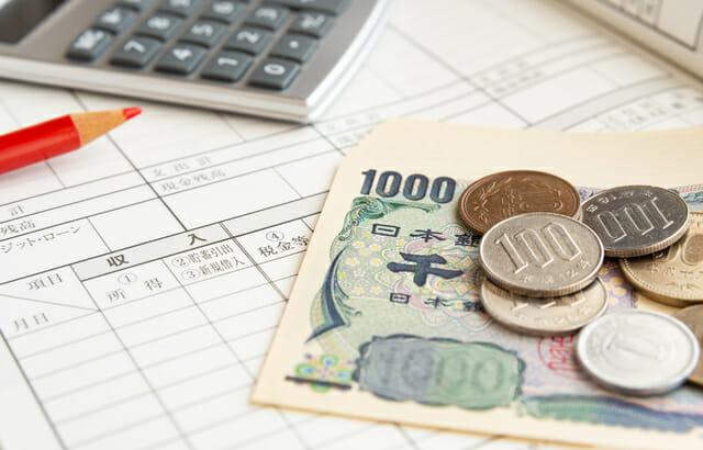 フルリフォームで固定資産税は変わる?
