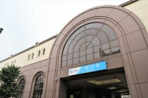 狛江市で評判のリフォーム会社や補助金一覧
